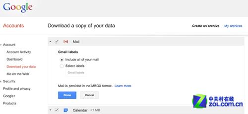 Gmail、Google日历终于可以导出了