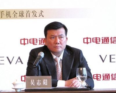 中电通信科技有限责任公司(CECT)董事长吴志阳