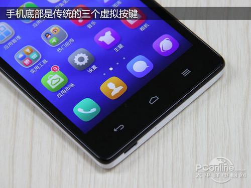 千元低价利器798元华为荣耀3C上手评测