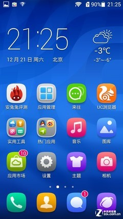"""千元新""""機皇"""" 2GB版四核華為榮耀3C評測"""