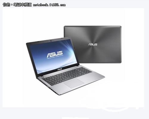 [重庆]大屏家用本 华硕K550XI323仅4480