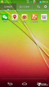保留原生精髓 7款有主菜单手机OS解析