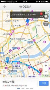 算法升级路线优化 高德地图iOS 6.3版评测_软