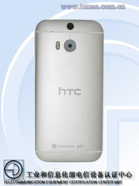 手感真心赞!HTC全金属旗舰M8行货来了