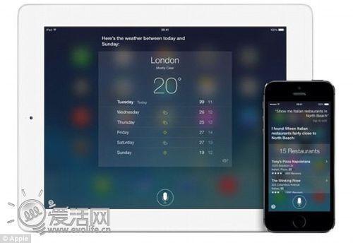 苹果新专利支持房间定位功能Siri或成全能管家