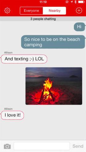 FireChat:打开蓝牙和附近的人聊聊天