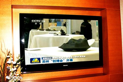 太火鸟南飞创博会CCTV新闻联播报道
