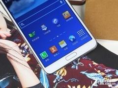 4G改变生活 三星Note 3 N9008V价格不错