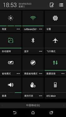 2799元骁龙801强机 HTC One时尚版评测
