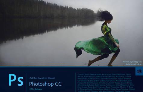 Photoshop CC 2014新功能丰富强大_天极yesky软件频道