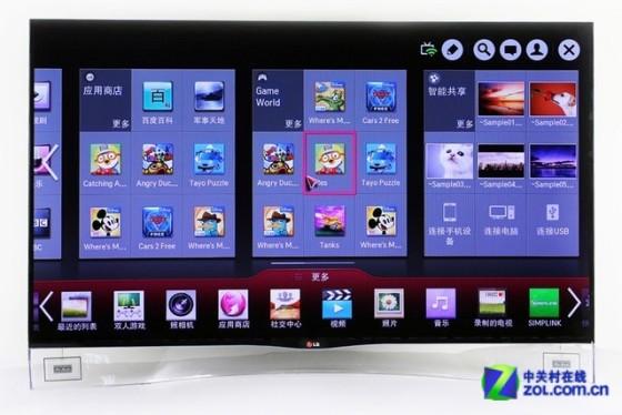 投资8亿美元 LG誓将OLED电视进行到底