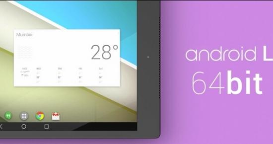 谷歌Nexus8效果图曝光或搭AndroidL
