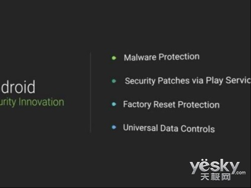Google下一代移动系统Android L亮点特性_天极yesky软件频道