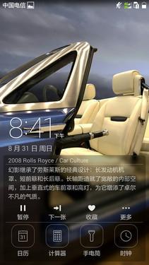 全网通4G金属一体化设计 华为麦芒3评测