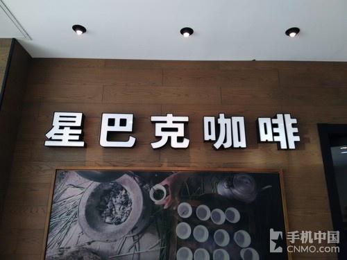 5.5英寸巨屏4G新机中国移动M812评测(3)