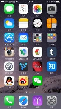 情怀与情结对话 锤子手机对比iPhone 6第9张图