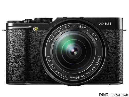 复古外形微单富士X-M1套机现售3699