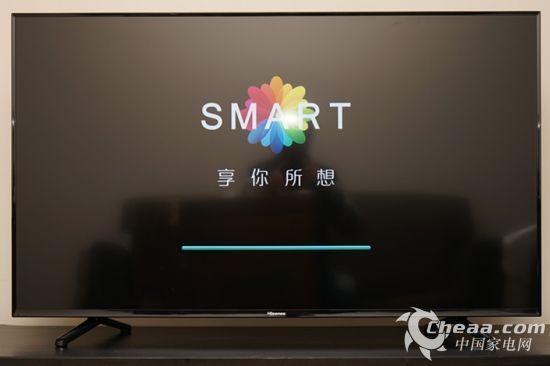 smart系统开机界面图片