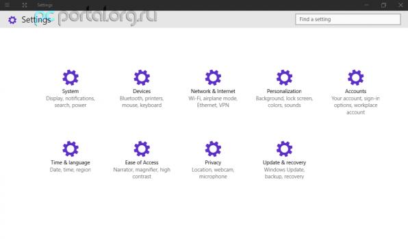 Windows 10控制面板截图曝光:难以接受