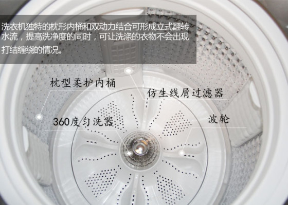 这款西门子WM12S3600W滚筒洗衣机机身以白色为主色调,非常容易百搭于家庭环境中,黑色的舱门圈与白色外观形成了鲜明的对比。外观沿用一贯的设计风格,大气而绅士风格十足,这款洗衣机采用了8KG洗涤容量的设计方式,大容量能够适合更广泛的人群。  这款洗衣机的专业洗涤程序非常丰富,除了我们日常所见的一些常规程序,还有其他洗衣机没有的精细程序。如衬衫:轻柔洗涤,适合洗涤各类衬衫;内衣:手工洗 涤效果,适合洗涤贴身内衣;窗帘:适合洗涤窗帘等大件物品;除菌:高温除菌,专为敏感性肌肤人群设计;羽绒服:适合可以水洗的