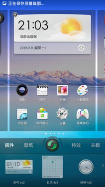 5.9英寸1080p屏4G双卡八核 OPPO U3评测