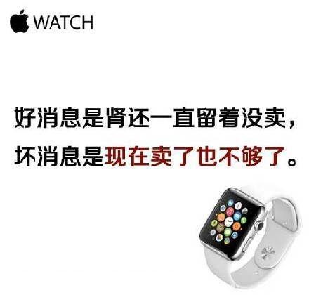 你今年准备买表吗?苹果发布会吐槽汇总