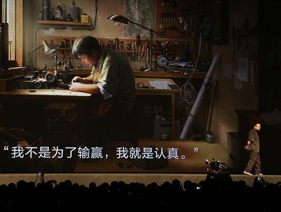 """评论:罗永浩""""最伤感的发布会""""千元机离工匠有多远?"""