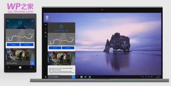 Win10桌面/手机版Cortana变漂亮