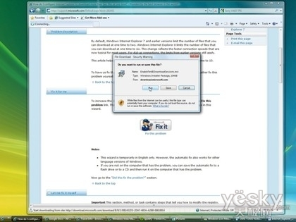 Internet_Explorer浏览器发展历程回顾_天极软件整理_IE8.0