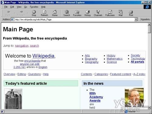 Internet_Explorer浏览器发展历程回顾_天极软件整理_IE4.0