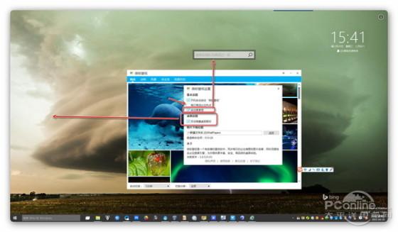 自动同步每天Bing壁纸!微软壁纸评测