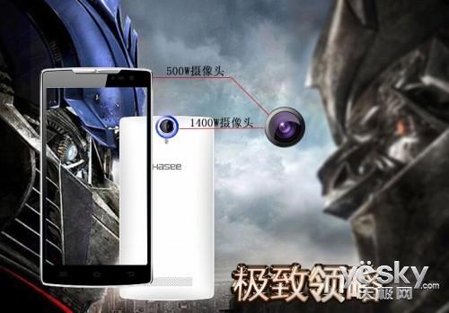 平价手机同样有精品千元热销智能机搜罗(2)