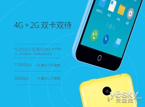 平价手机同样有精品千元热销智能机搜罗(3)