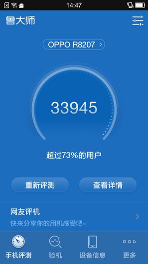 双镜面玻璃/指纹识别2000元档手机推荐(2)