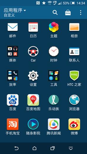 从入门到旗舰各价位值得购买手机推荐(4)