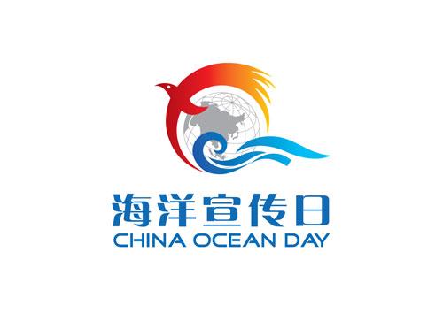 科技时代_图文:全国海洋宣传日标志