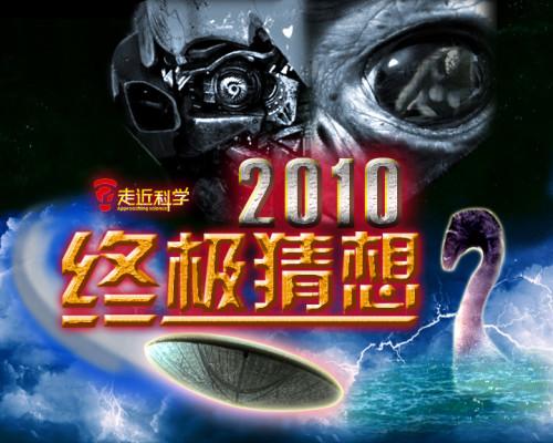 科技时代_报名参与CCTV《走近科学》特别节目现场录制