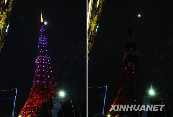 科技时代_图文:日本东京塔地球一小时熄灯前后