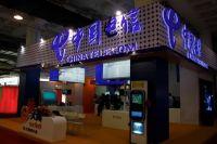 科博会中国电信展台