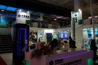 科博会中国国电展台