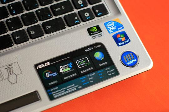 频率提升33%华硕UL80双显卡笔记本评测