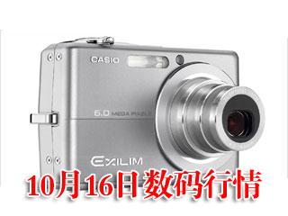 科技时代_16日数码行情:六百万像素超薄相机仅1999