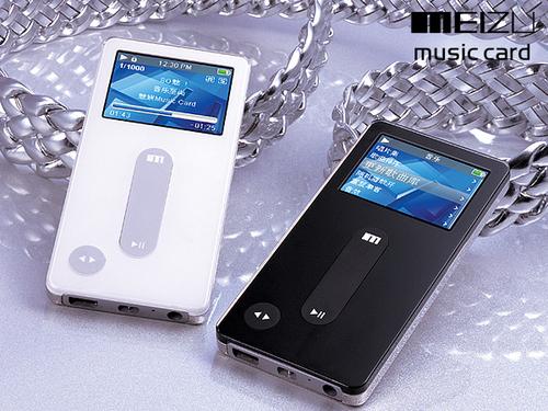 名牌产品涨价300至400元热门MP3还剩谁
