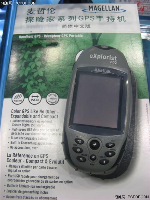 有特色才能生存最具个性的GPS全搜罗(2)