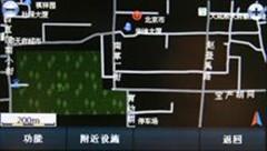 导航明星本年度最受欢迎的GPS大盘点(4)