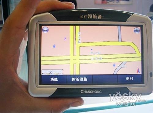 狂降千元!长虹领航者GPS410现仅售1999元