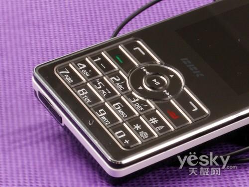 完美音质步步高超薄音乐手机i8评测(2)