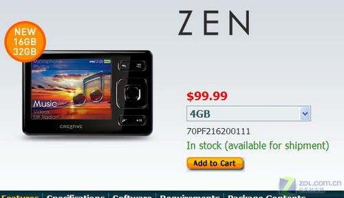 4G容量仅售99美元创新Zen播放器降价