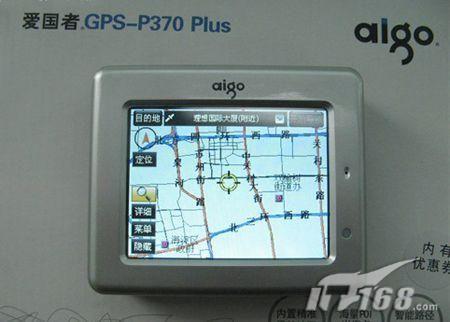 愿意跟随大潮吗三月最热销GPS导航仪选(2)