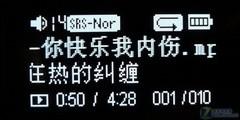 语音导航70小时超长播放台电X19+评测